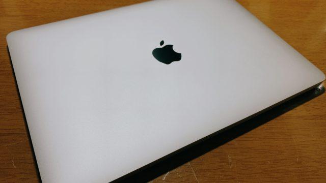 macbookair2020